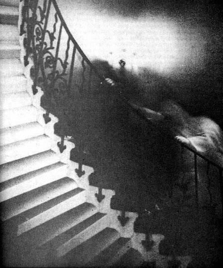 staircade